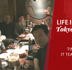 Top 4 facts about our Tokyo Team