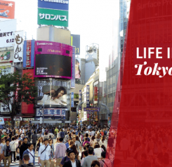 What's it like to work at Morgan McKinley in Tokyo?